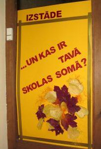 skolas_soma 2012